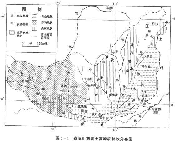 囹�a�.���,��b_我国十大旅游景点中位于黄土高原地区的是( )a.秦始皇兵马俑b.