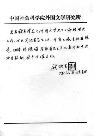 20110812_007