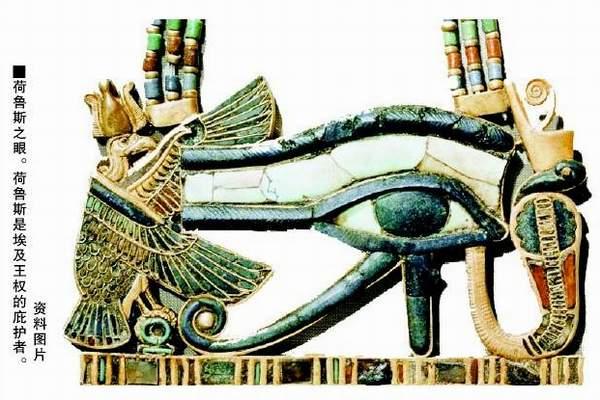 """金寿福:古埃及文明生成过程中的""""天·地·人""""图片"""